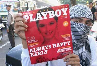 https://i0.wp.com/www.imageyenation.com/images/blog-gallery/muslim_playboy.jpg