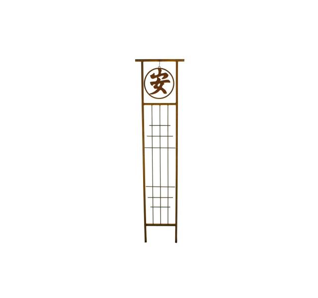 Kanji Garden Trellis