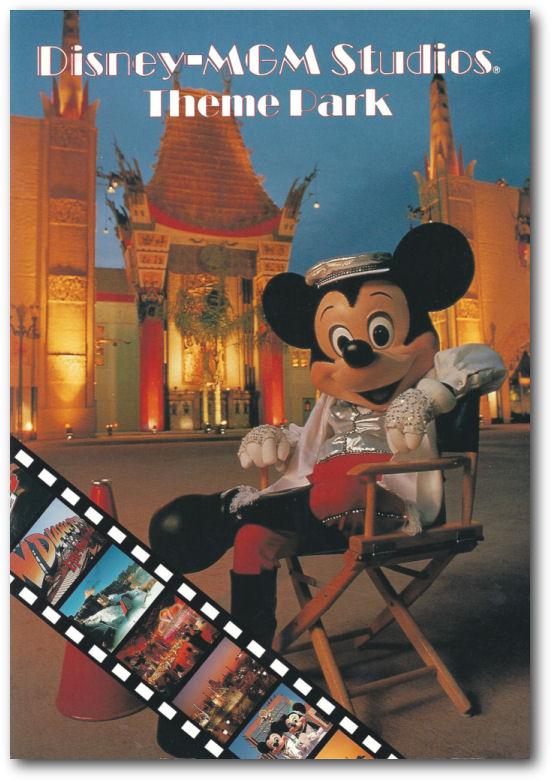 Disney-MGM Studios Dining - 1991 Style: Studios Awareness