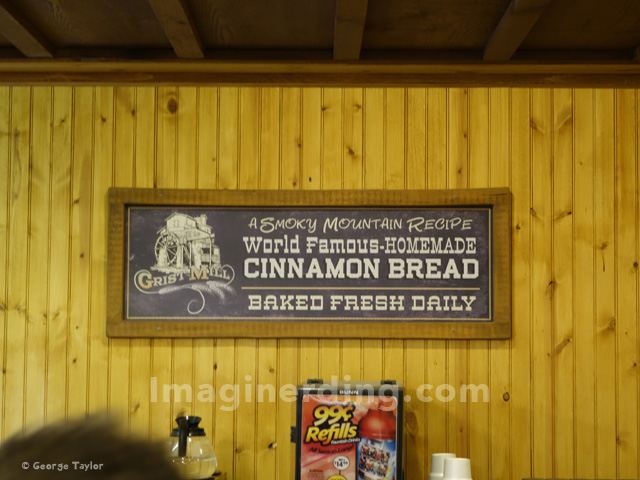 Dollywood's Cinnamon Bread