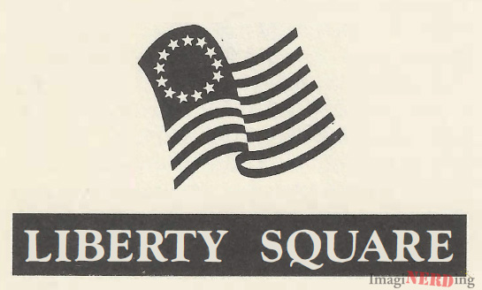 utilidor-liberty-square-logo