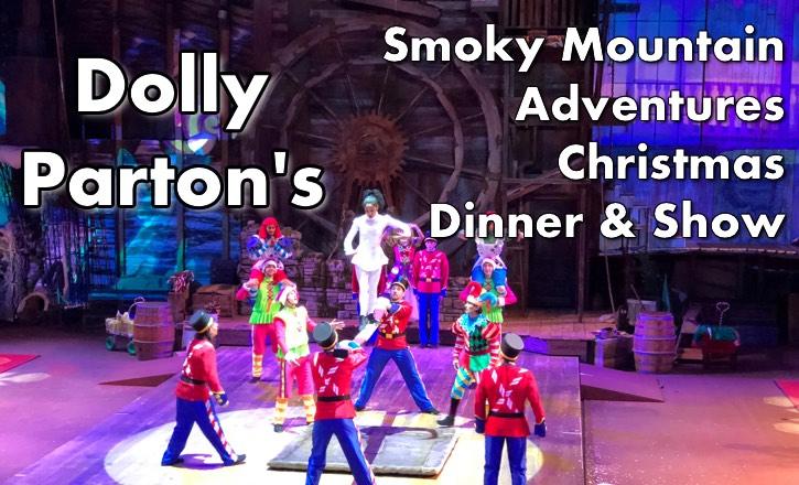 smoky mountain adventures Christmas