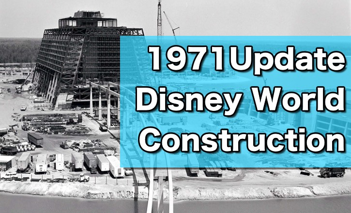 1971 Walt Disney World Update