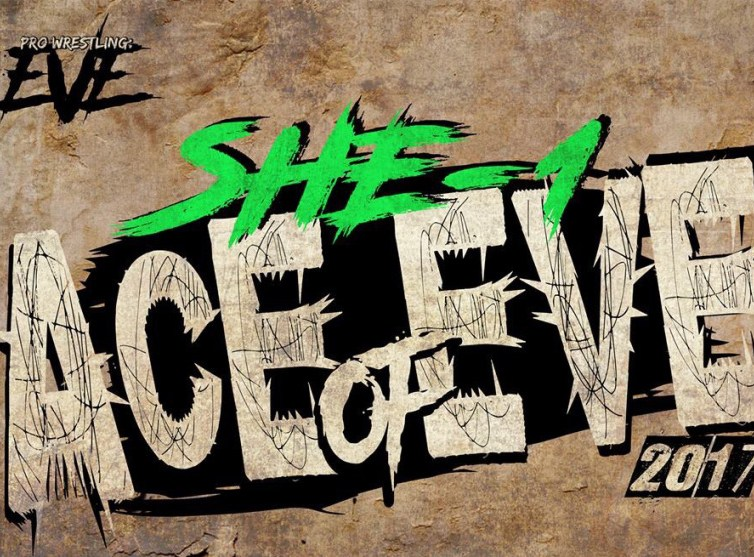 She-1: Ace of EVE at Resistance Gallery, Bethnal Green, November 2017