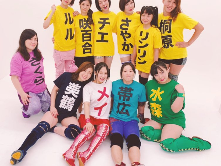 Sing When You're Pinning: Making a Football Team out of Gatoh Move (The Front Three)