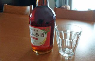 養命酒 高麗人参酒 | 養命酒製造