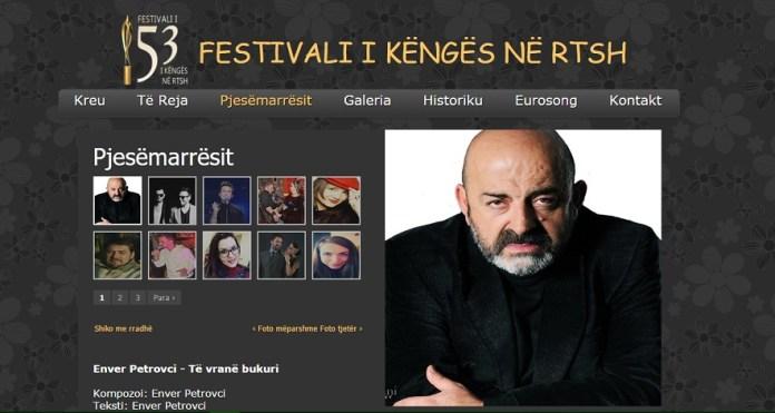 fest 54 website