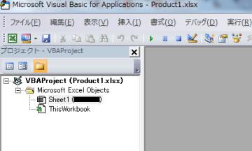 【Excel(エクセル)2010のVBE(Visual Basic Editor)の場所】