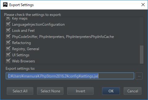 phpstorm_import_export_setting00
