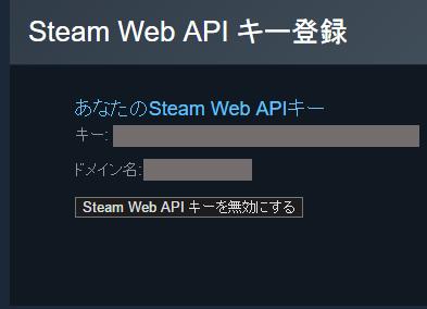 steamapi02