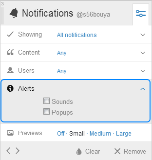 TweetDeck(デスクトップ版)の通知音を鳴らす方法 | 今村だけが