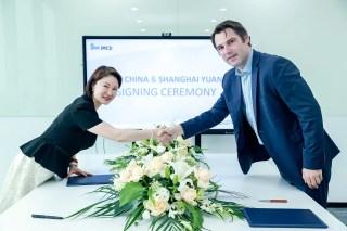 Photo 2_IMCD China acquires Shanghai Yuanhe Chemicals