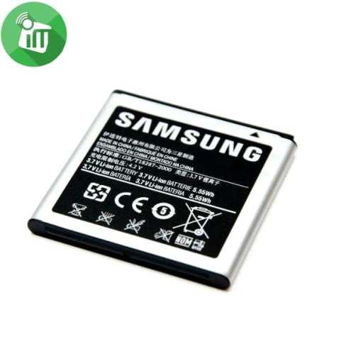 Accessories Original Battery Galaxy S Advance _02