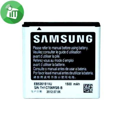 Accessories Original Battery Galaxy S Advance _03