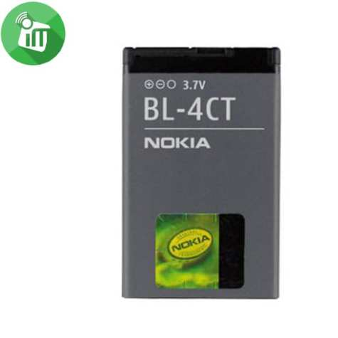 Original Battery Nokia BL-4CT_01