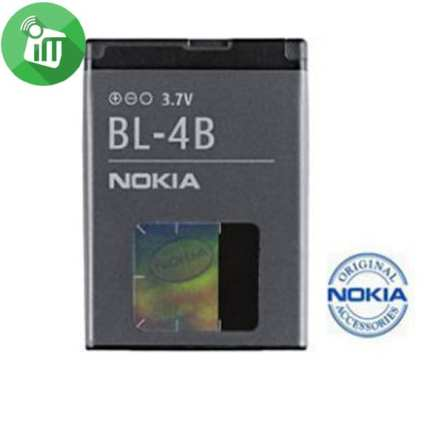 Original Battery for Nokia BL-4B_02