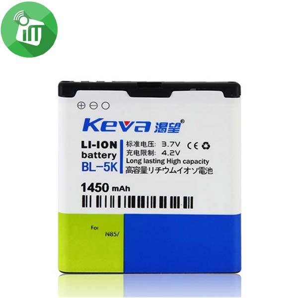 Keva Battery For Nokia BL-5K