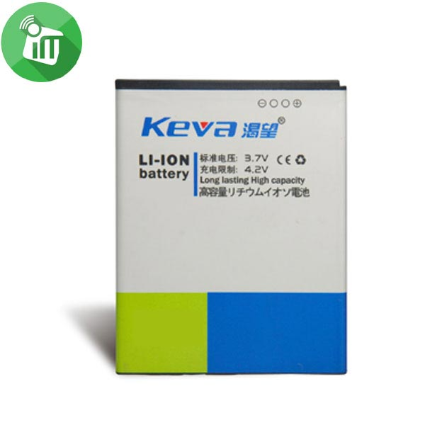 Keva Battery Samsung Mega 6.3 i9200