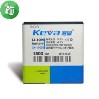 Keva Battery Samsung S i9000