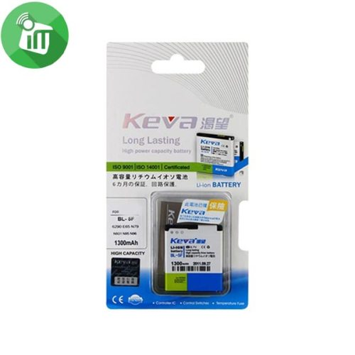 Keva _Battery _Nokia _BP-5F_ (1)