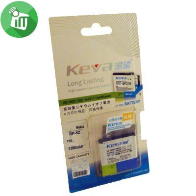 Keva _Battery _Nokia _BP-5Z_