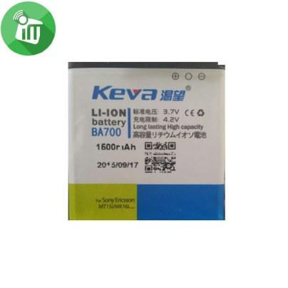 Keva _Battery _Sony _Ericsson _BST-BA700_ (1)