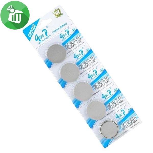 qoop Lithium Ion Battery CR2450 3V (2)