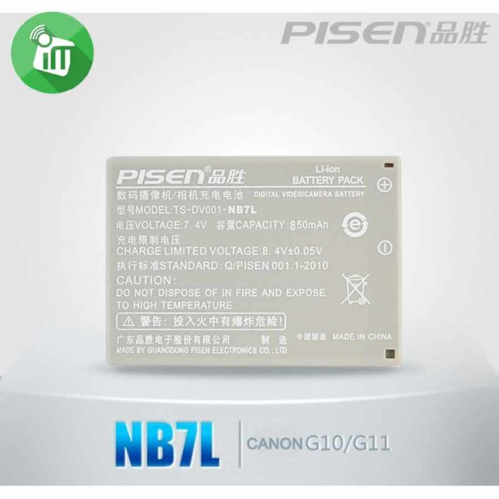 Pisen Camera Battery Charger for Canon NB7L (3)