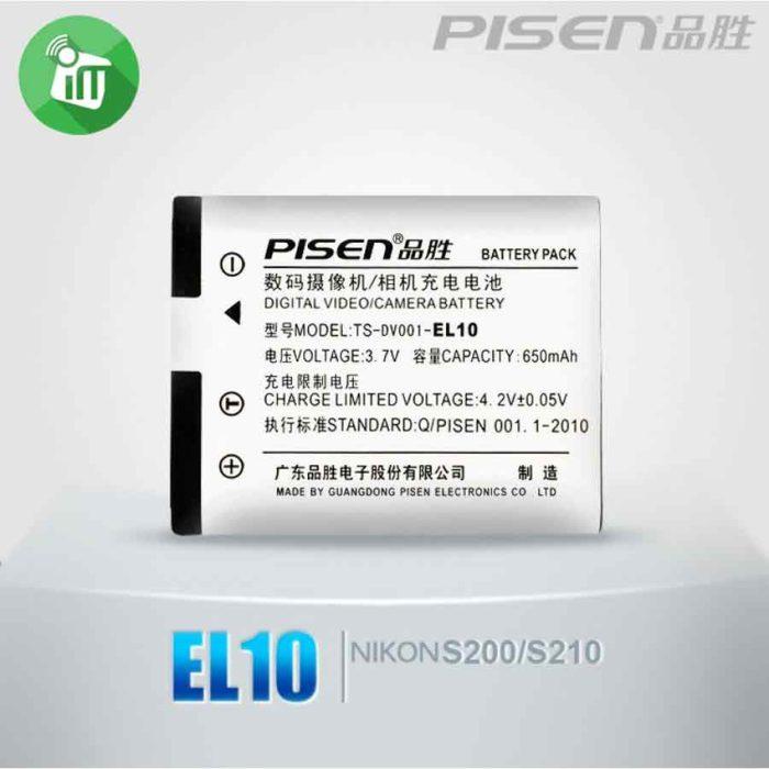 Pisen EL10 Camera Battery Charger for NIKON S200 (5)