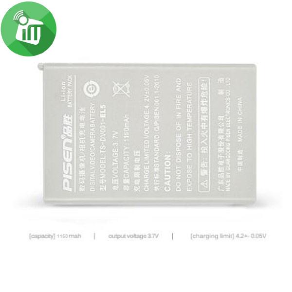 Pisen EL5 Camera Battery Charger for NIKON 3700 (5)