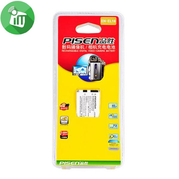Pisen EN-EL19 Camera Battery Charger for NIKON S2500 (4)