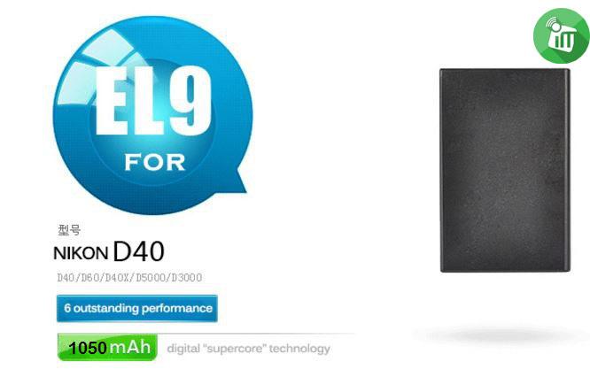 Pisen EN-EL9 Camera Battery Charger for NIKON D40 (4)