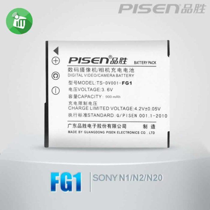 Pisen FG1 Camera Battery Charger for Sony (1)