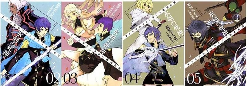 Lecture - Final Fantasy Type-0 - le manga débarque - couvertures