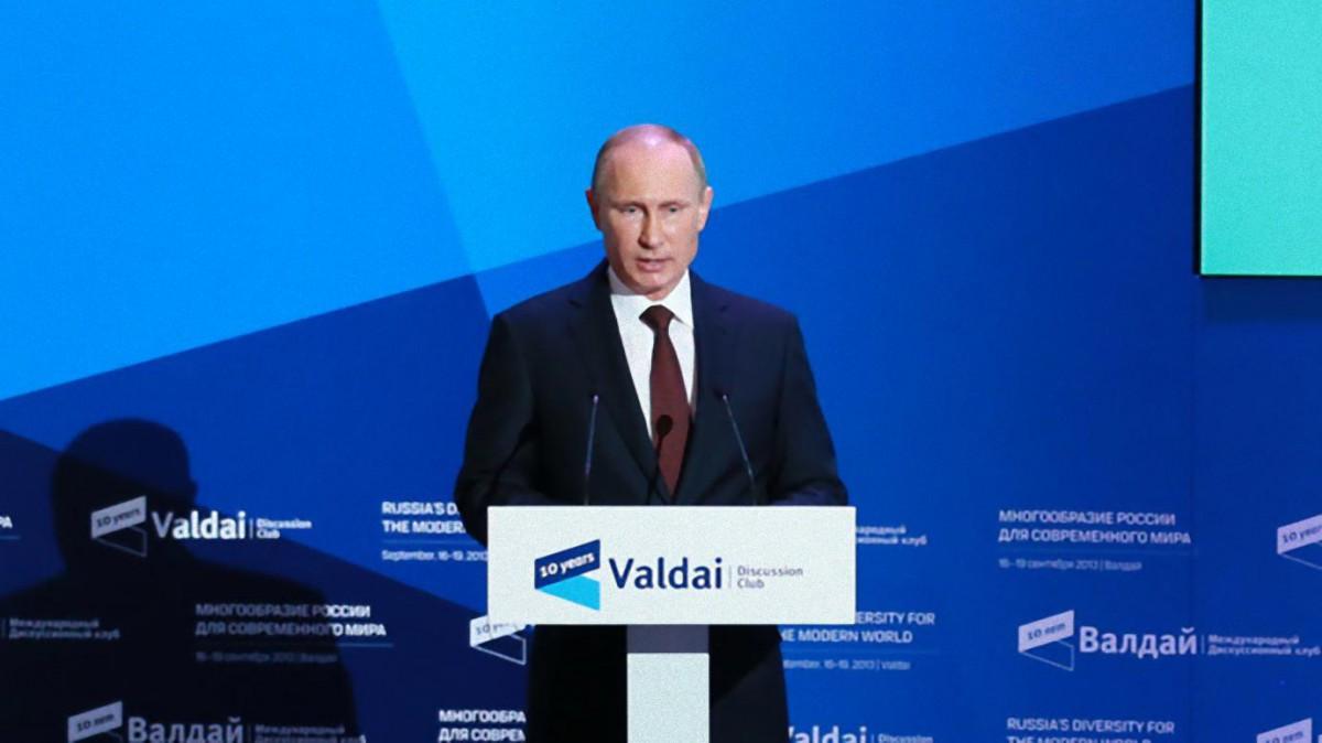 0. Putin-Valdai-Club-1_e