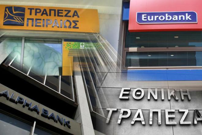 τραπεζες (1)