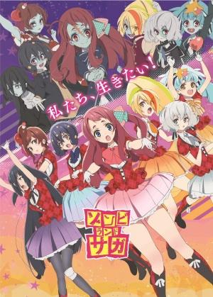 Bad Girl Anime Wallpaper Zombie Land Saga Internet Movie Firearms Database Guns