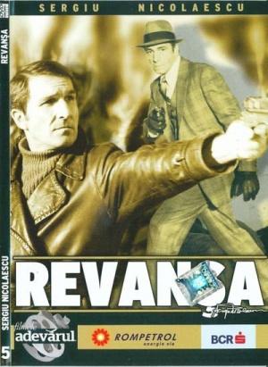 Revenge Revansa  Internet Movie Firearms Database