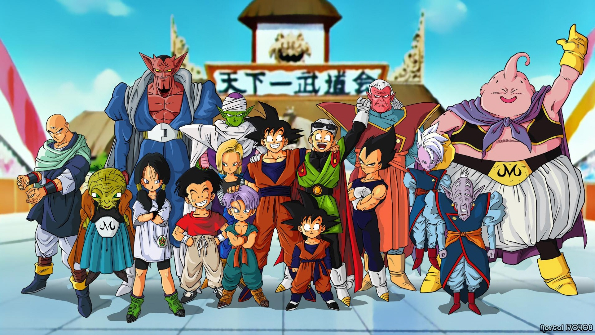 dbz characters hd wallpaper