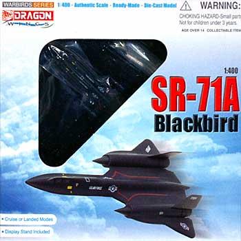 SR-71A ブラックバード ドラゴン 完成品