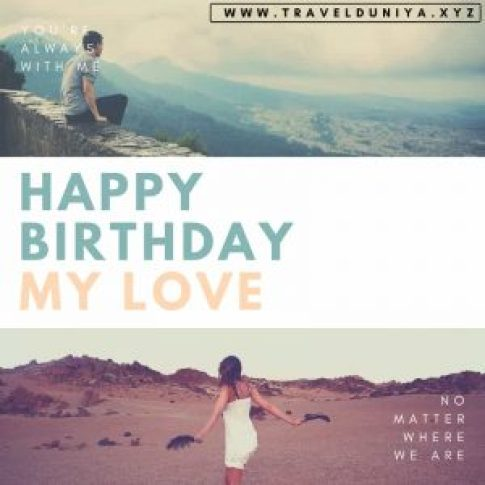 Happy Birthday Status for Love