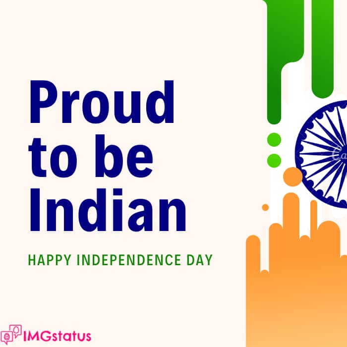 Independence Day Quotes for Instagram