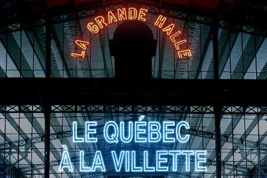 u00c9quivalences des dipl u00f4mes et scolarit u00e9 france qu u00e9bec