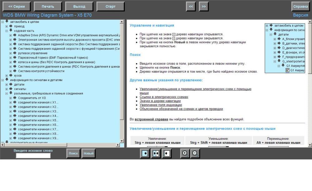 medium resolution of bmw wds bmw wiring diagram system none