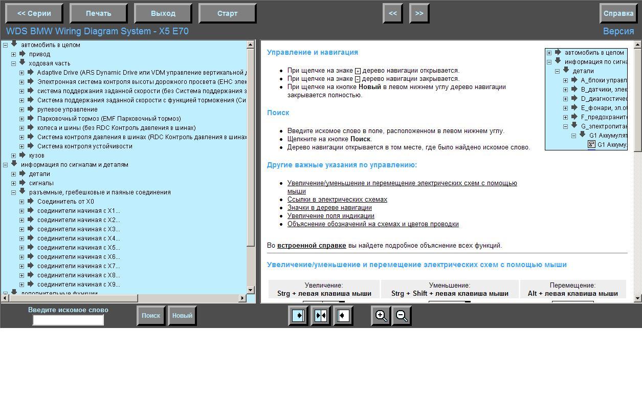 hight resolution of bmw wds bmw wiring diagram system none