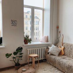 Vendre son appartement à Leipzig