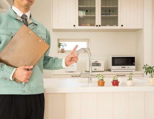Comment réaliser un diagnostic immobilier?