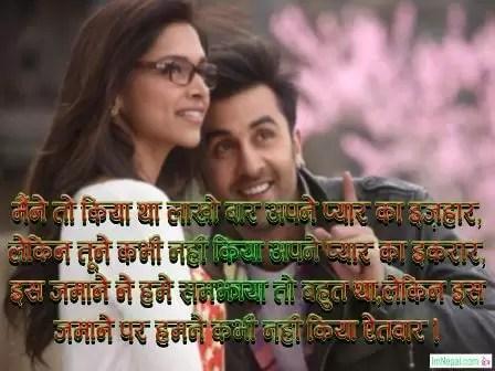 65 romantic love shayari