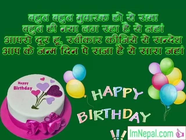 999 happy birthday wishes