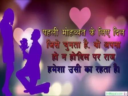 shayari images 450 hindi